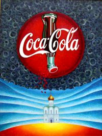 Coca-cola / Кока-кола