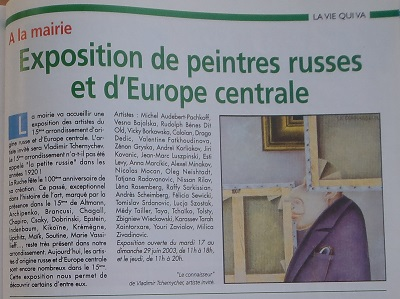 article, Mairie
