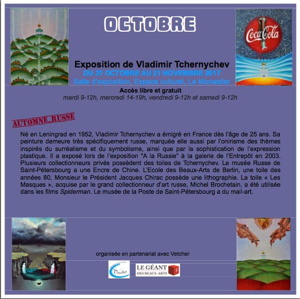 Octobre Tchernychev