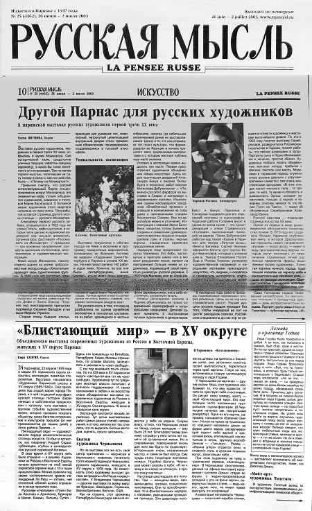 La Pensée russe (article)